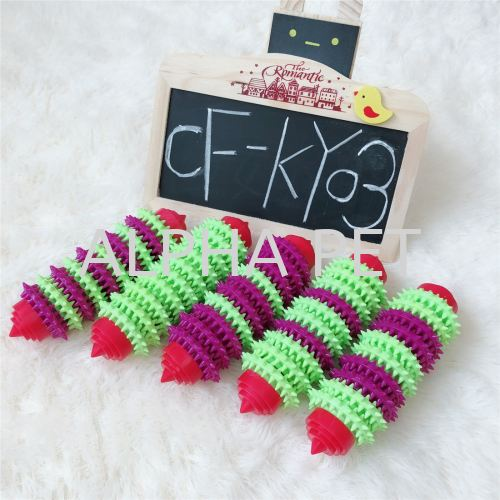 Dog Toys-Chewing Toys (CFKY03)