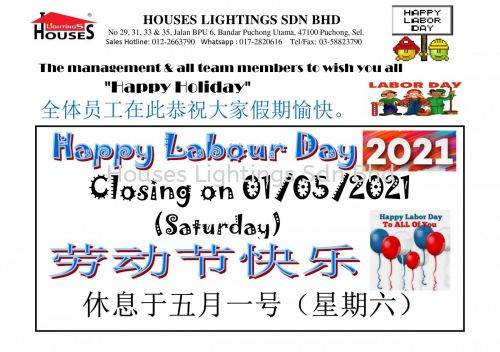 2021 - Labour Day