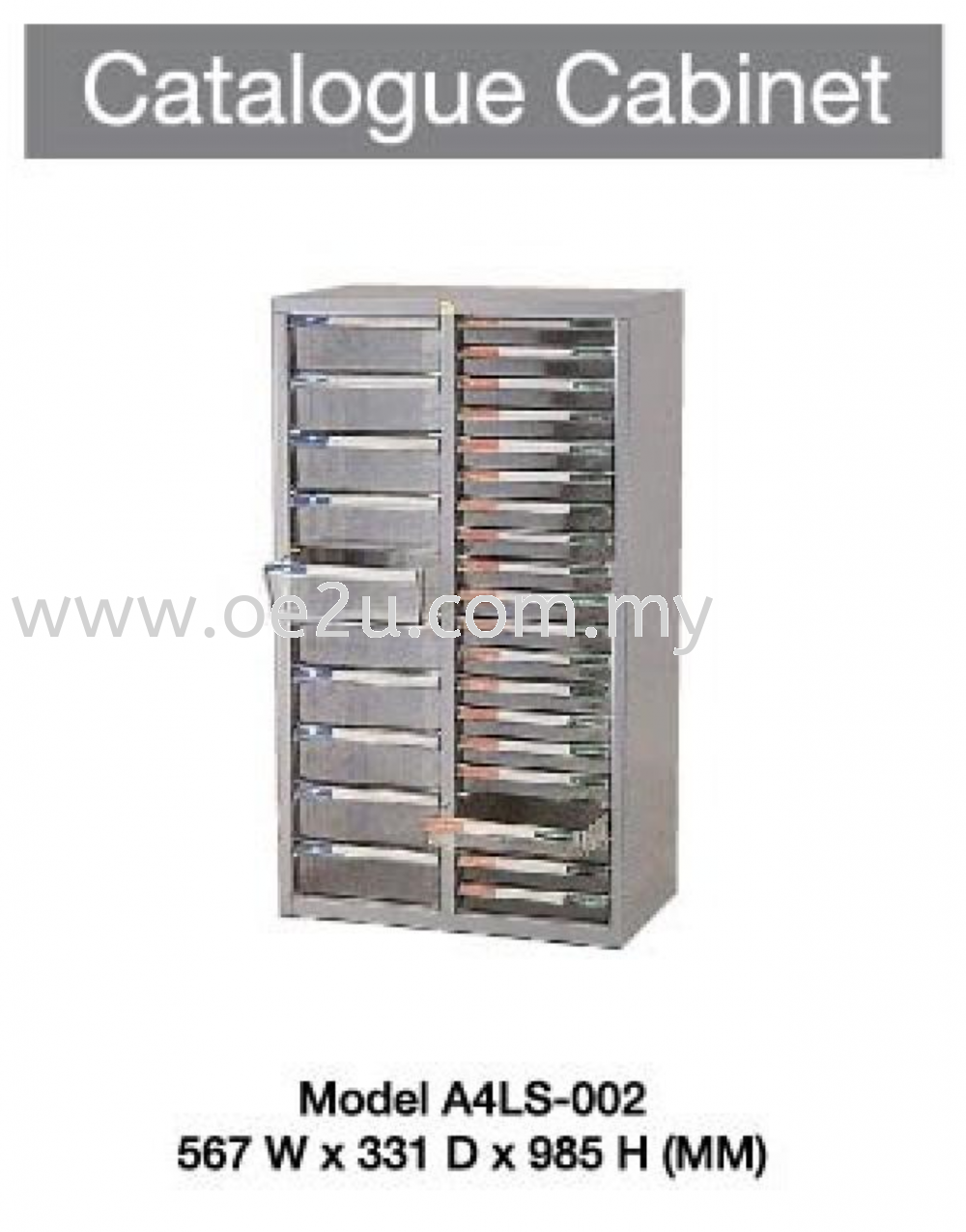 Catalogue Cabinet (2 Section)