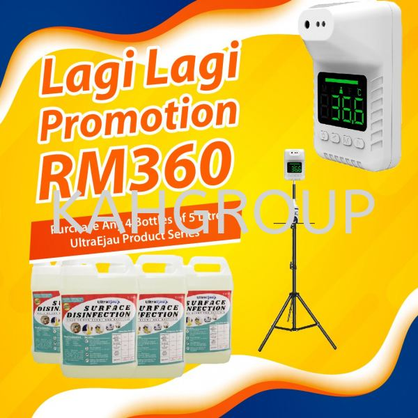 Purchase 4 of 5 Litre Surface Disinfection @ FREE Infrared Thermometer with tripod stand Free Gift Package Promotion Selangor, Malaysia, Kuala Lumpur (KL), Johor Bahru (JB), Penang, Perak Supplier, Suppliers, Supply, Supplies   Kualiti Alam Hijau (M) Sdn Bhd