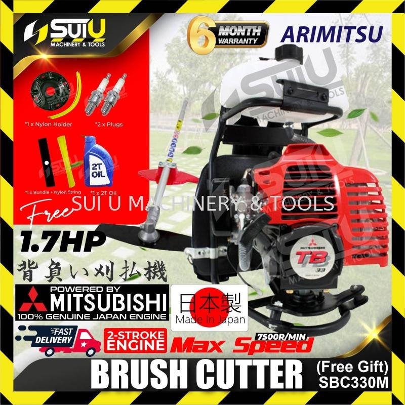 ARIMITSU SBC330M Mitsubishi Engine Brush Cutter TB33 1.7HP 33cc 24mm 2-stroke Made In Japan