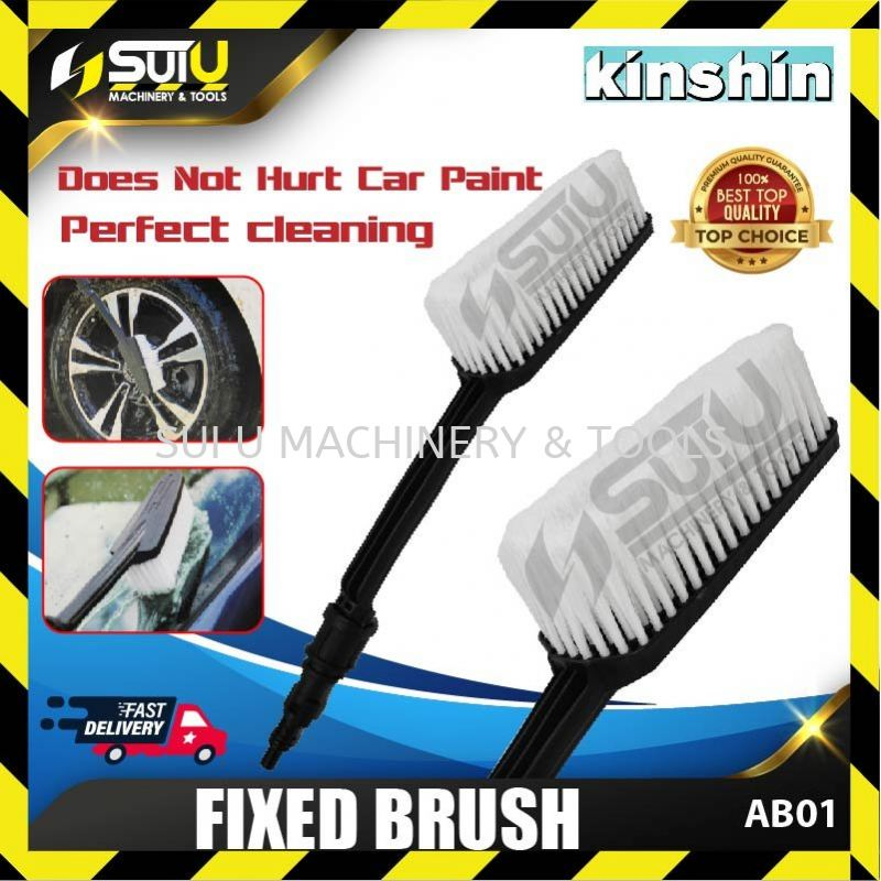 Kinshin AB01 Car Wash Fixed Brush 42.5cm