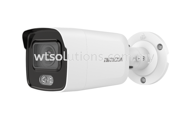DS-2CD2027G1-L Network Camera Hikvision CCTV Kuala Lumpur (KL), Malaysia, Selangor, Cheras Supplier, Suppliers, Supply, Supplies | WT Cabling & Network Solutions