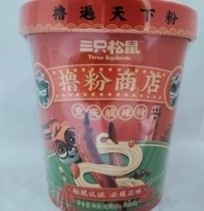 THREE SQUIRRELS SOUR HOT NOODLES 130G