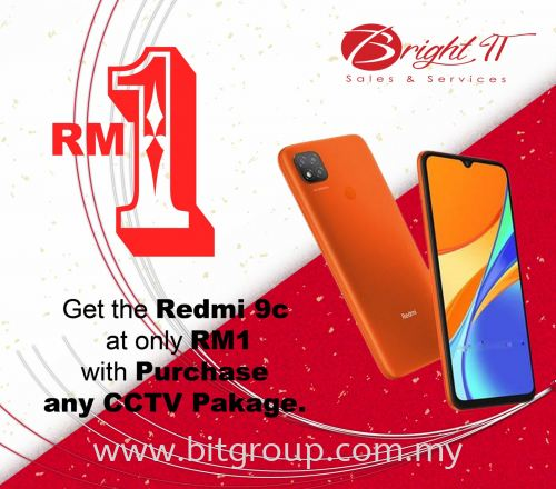 Get the RM1 Phone with purchase any cctv package