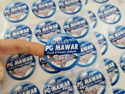 PG MAWAR Label Sticker