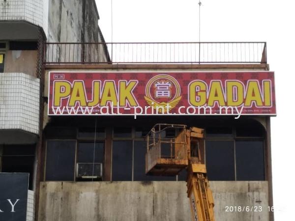 Pajak Gadai Kajang - Lightbox Signage  Lightbox Signage Signboard Selangor, Klang, Malaysia, Kuala Lumpur (KL) Manufacturer, Supplier, Supply, Supplies   ALL PRINT INDUSTRIES