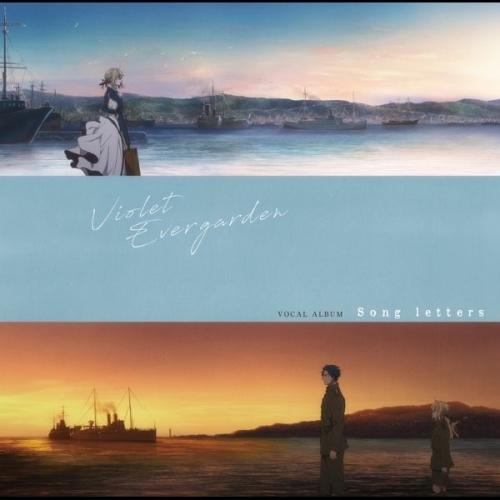 Violet Evergarden : Song Letters [ Vocal Album ]