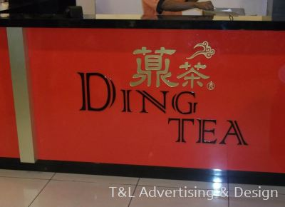 Ding Tea Acrylic Cut Out Indoor Signage