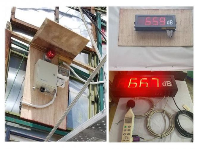 Construction Noice Monitoring System