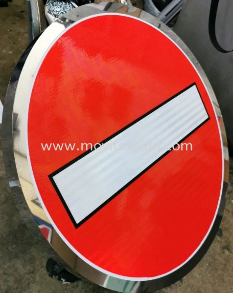 private property sign information  Safety Signage safety sign sample/plantation signage Johor Bahru (JB), Johor, Malaysia. Design, Supplier, Manufacturers, Suppliers | M-Movitexsign Advertising Art & Print Sdn Bhd
