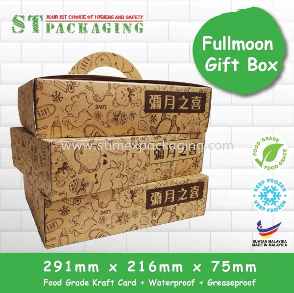 Baby Full Moon Gift Box @ RM5.10/pc x¡¾10pcs¡¿= Baby Full Moon Gift Box Petaling Jaya, PJ, Subang Jaya, Selangor, Kuala Lumpur, KL, Malaysia. Service, One-Stop   Stimex Packaging Sdn Bhd