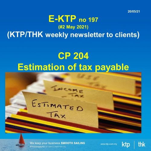 what is cp 204 ? how to pay cp 204 ?