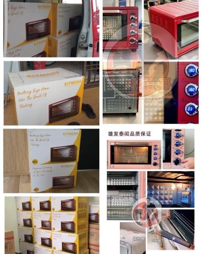Kitmens 65L Digital Domestic Oven