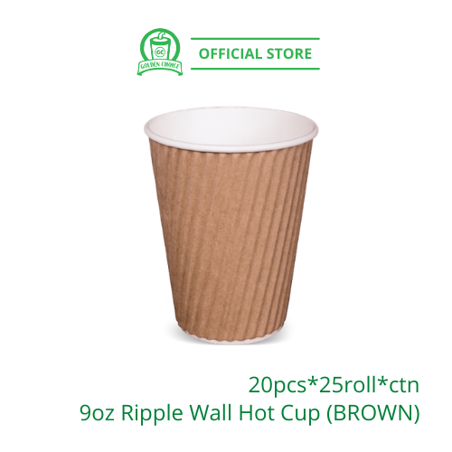 9oz Ripple Wall Hot Cup BROWN - hot drinks / coffee / dabao / takeaway / cafe / paper hot cup