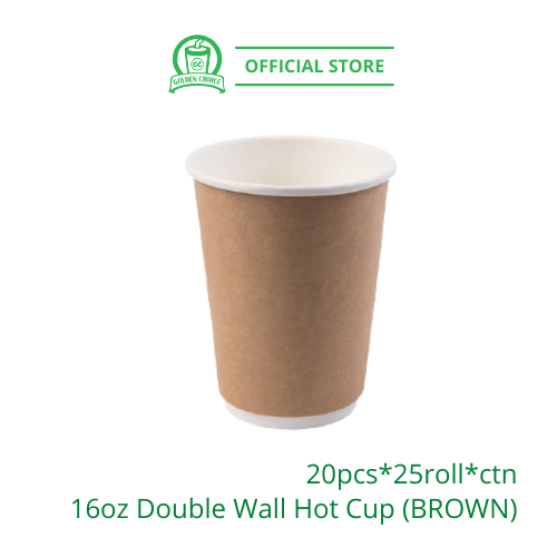 16oz Double Wall Hot Cup BROWN - hot drinks / coffee / dabao / takeaway / cafe / paper hot cup