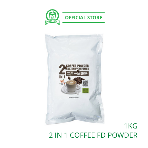 2 in 1 Coffee Flavor Drink Powder 1kg- Taiwan Imported | Flavor Bubble Tea | Smoothies | Ice Blended