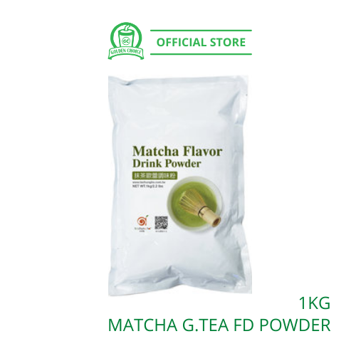 Matcha Green Tea Flavor Drink Powder 1kg- Taiwan Imported | Flavor Bubble Tea | Smoothies | Ice Blended
