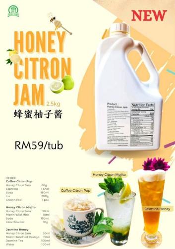 *NEW* Honey Citron Jam 2.5kg �������Ӳ� - refreshing   cafe  