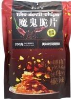 CHAOBAYE DEVIL CHIPS SUPER HOT/HOT 200G 潮巴爷魔鬼脆片