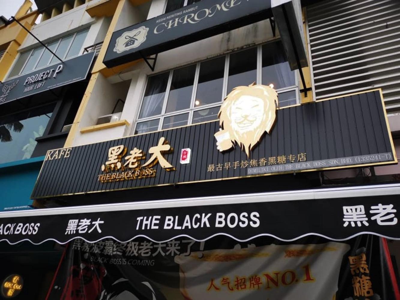 The Black Boss