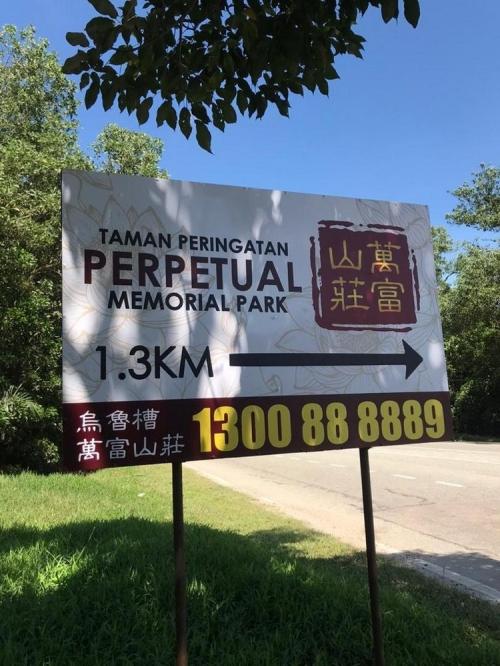Taman Peringatan Perpetual Memorial Park