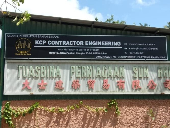KCP Contractor Engineering