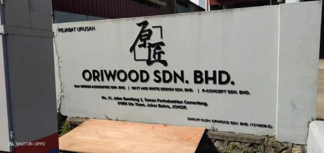 Oriwood Sdn Bhd