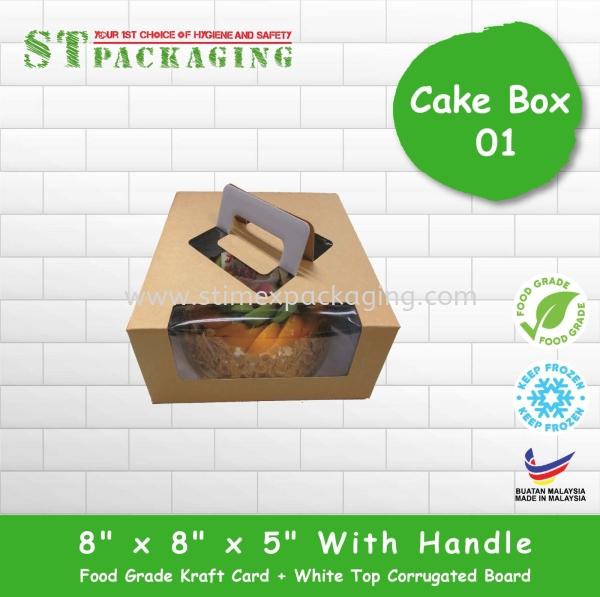 "Cake Box with Handle 8""x8""x5"" @ RM4.70/pc x¡¾10pcs¡¿="