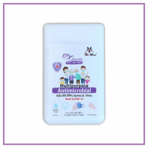 Pocket Size Xbacafu Multipurpose Antimicrobial