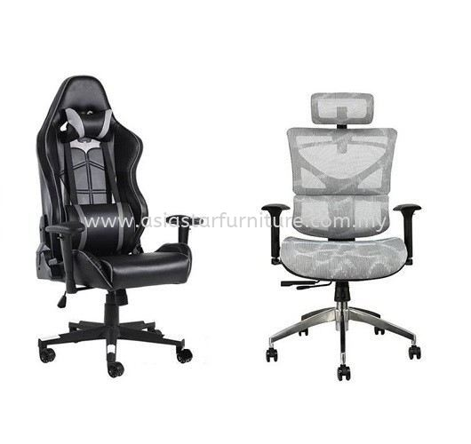 Whats is the gaming chair