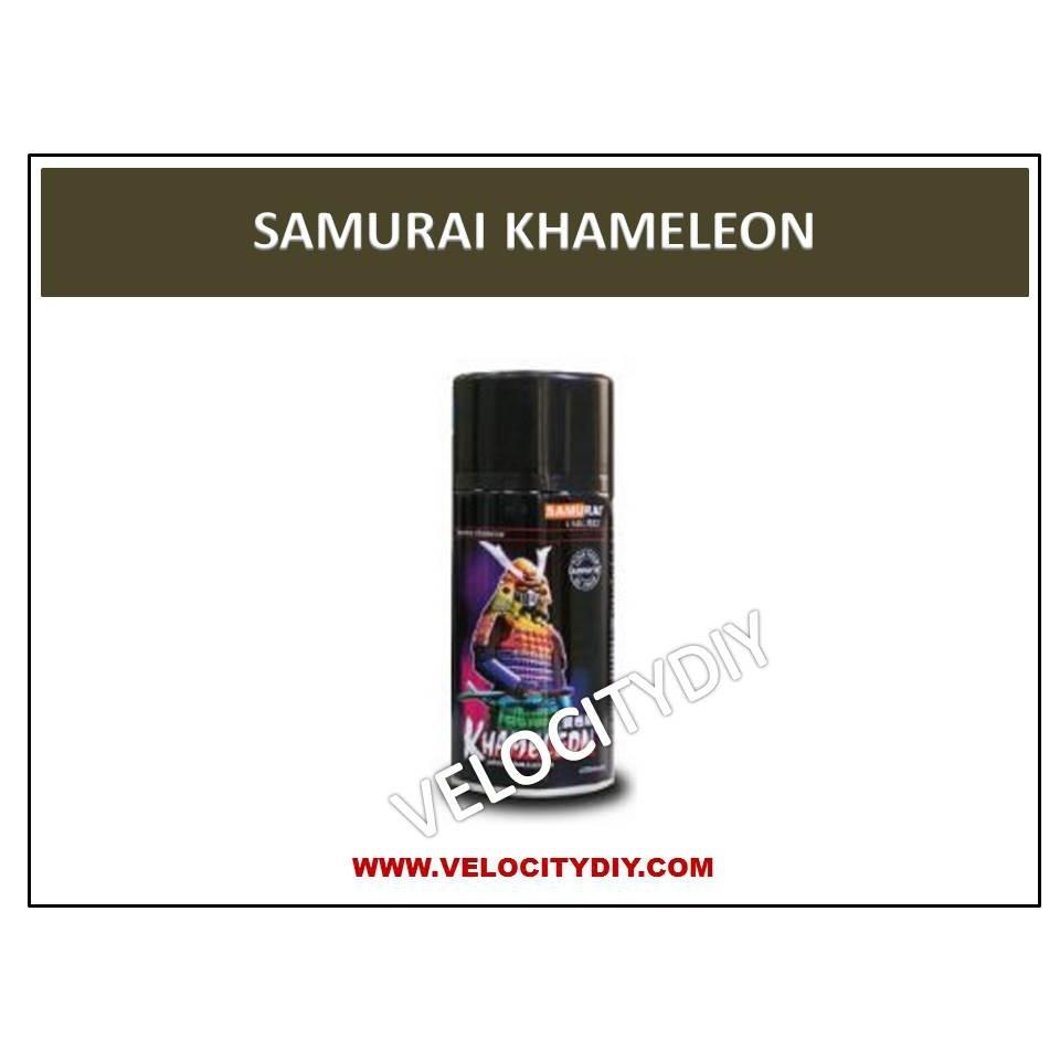 (黑武士变色龙)SAMURAI KHAMELEON SPRAY PAINT