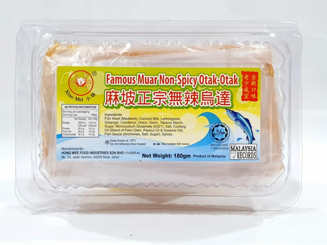 Xiao Mei Famous Muar Non-Spicy Otak-Otak
