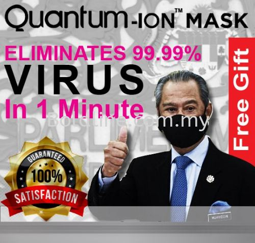 Terminus QUANTUM-ION Mask 3ply Face Mask Washable 50x - Kill COVID in 1 Minute