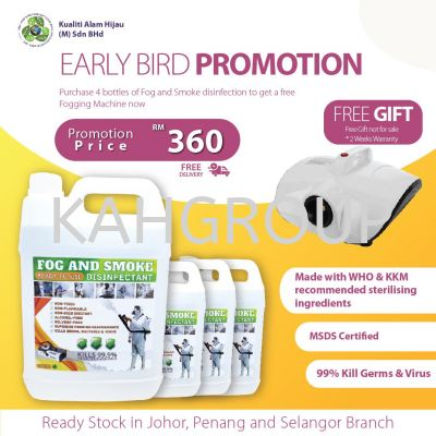 Purchase 4 of 5 Litre Fog And Smoke Disinfection @ Free Fogging Machine