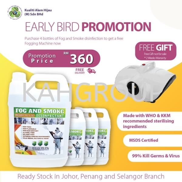 Purchase 4 of 5 Litre Fog And Smoke Disinfection @ Free Fogging Machine Free Gift Package Promotion Selangor, Malaysia, Kuala Lumpur (KL), Johor Bahru (JB), Penang, Perak Supplier, Suppliers, Supply, Supplies | Kualiti Alam Hijau (M) Sdn Bhd