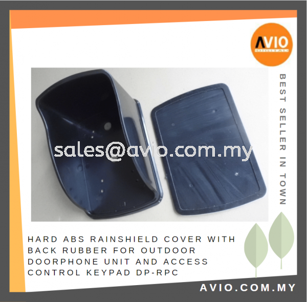 Hard ABS Rain Shield Cover with Back Rubber for Outdoor Door Phone unit and Access Control Keypad DP-RPC INTERCOM SYSTEM Johor Bahru (JB), Kempas Supplier, Suppliers, Supply, Supplies | Avio Digital