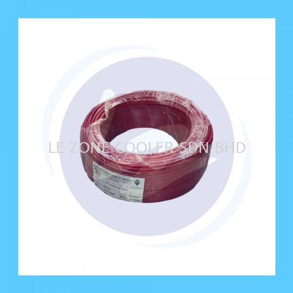 Universal Cable 2.5mm PVC Insulated Cable Electrical Kedah, Malaysia, Sungai Petani Supplier, Suppliers, Supply, Supplies | LE ZONE COOLER SDN BHD