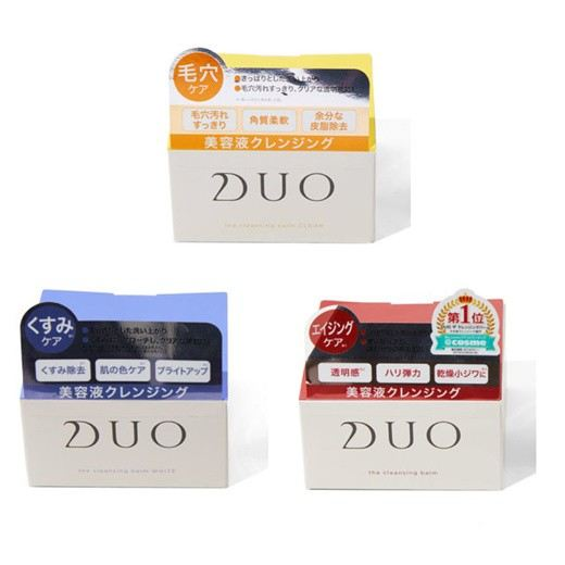 Duo Cleansing Balm 90g