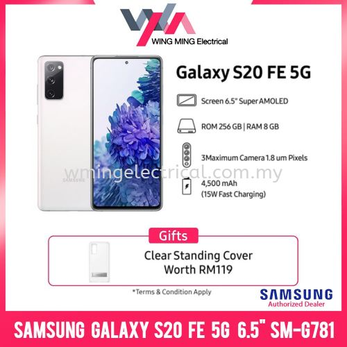 Samsung Galaxy S20 FE 5G 6.5Inch Android