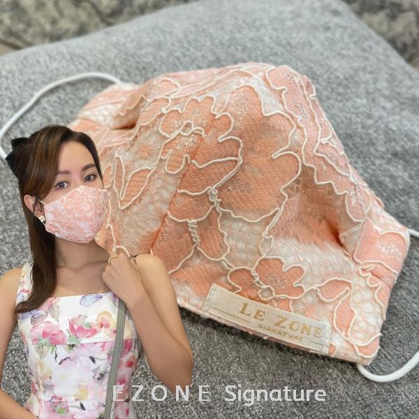 3261 LEZONE Protective 3-Layer Washable Fashion Mask£¨Limited Collection£© LEZONE EXCLUSIVE Selangor, Kuala Lumpur (KL), Malaysia, Serdang, Puchong    LE ZONE Signature