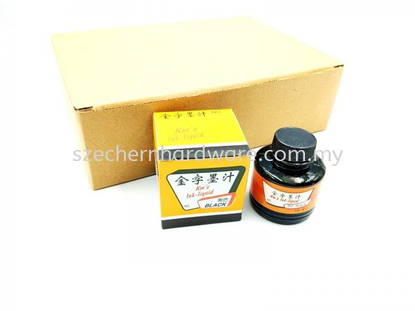 CHINESE BLACK INK OTHERS HARDWARE Selangor, Malaysia, Kuala Lumpur (KL), Shah Alam Supplier, Suppliers, Supply, Supplies   Sze Chern Hardware Trading Sdn Bhd