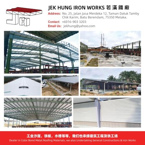 Jek Hung Iron Works
