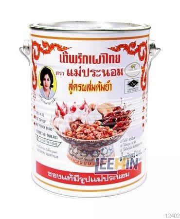 Tom Yam Mae Pranom 3kg MP冬炎  Chili In Oil [12402 12403]