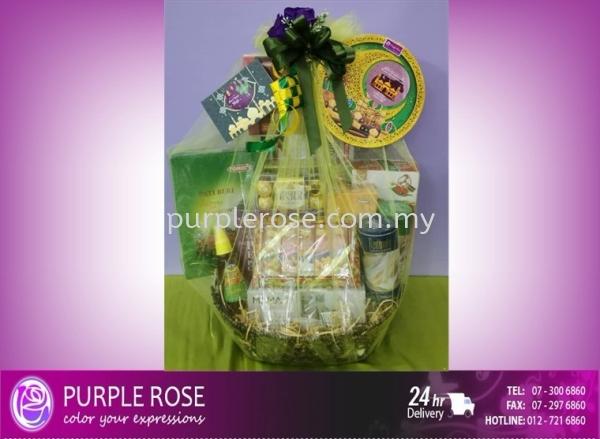 Hamper Set(Hari Raya Haji 2021)-08 Hari Raya Haji Hamper Johor Bahru Supply, Supplier, Delivery | Purple Rose Florist & Gifts