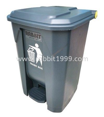 RABBIT XDPC PLASTIC PEDAL BIN - 45lt RABBIT POLYETHYLENE PEDAL BIN Negeri Sembilan (NS), Malaysia, Seremban Supplier, Suppliers, Supply, Supplies | Pilah Syabas Marketing