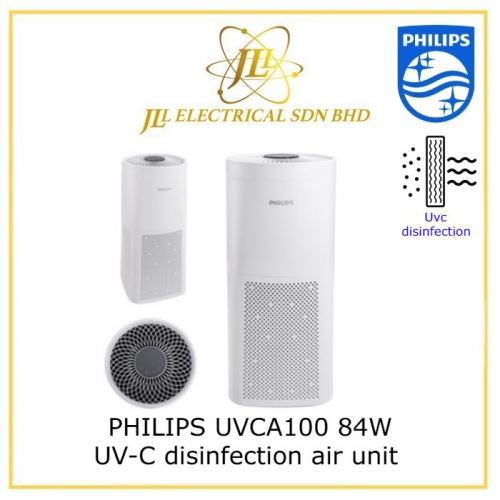 PHILIPS UVCA100 84W UV-C AIR DISINFECTION UNIT 911401703623 [CAN BE ORDERED FROM PHILIPS]