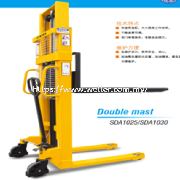 PALLET TRUCK (ELECTRIC / HAND STACKER)