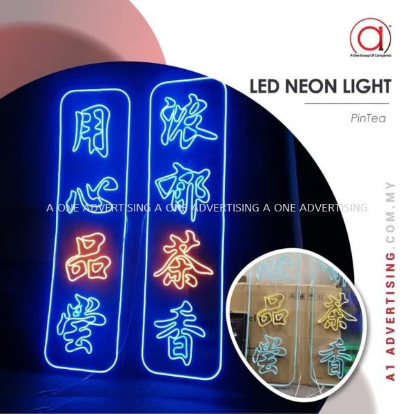 'PinTea' Led Neon Light LED Neon Light  Selangor, Kuala Lumpur (KL), Klang, Malaysia Supplier, Supply, Manufacturer, Service   A One Advertising Sdn Bhd