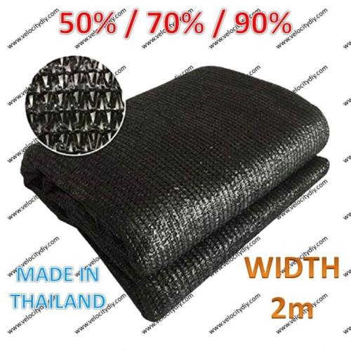 (遮荫网/太阳网)Thailand Sun Shade Net/Sun Shade Mesh/Jaring Tutup Matahari/Garden Mesh/Jaring Tutup Bunga 2m